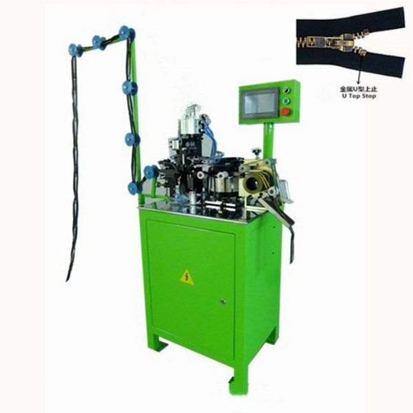 Auto Metal Zipper U Top Stop Machine (TYM-232M)